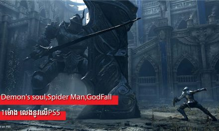 Demon's soul,Spider Man,GodFall 1ម៉ោងលេងនូវលើPS5