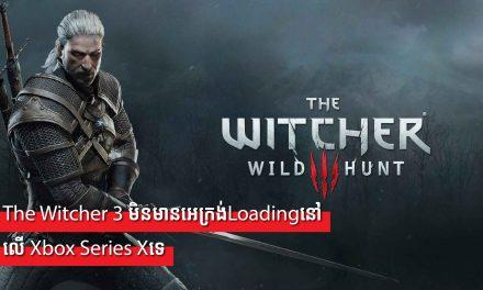 The Witcher 3 មិនមានអេក្រង់Loadingនៅលើ Xbox Series Xទេ