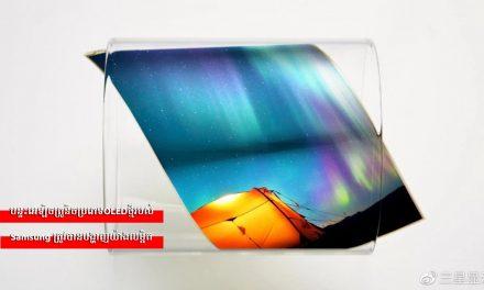 បន្ទះអេឡិចត្រូនិចប្រភេទOLEDថ្មីរបស់ Samsung ត្រូវបានបង្ហាញយ៉ាងលម្អិត