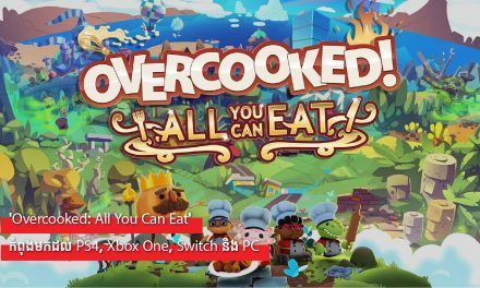 'Overcooked: All You Can Eat' កំពុងមកដល់ PS4, Xbox One, Switch និង PC