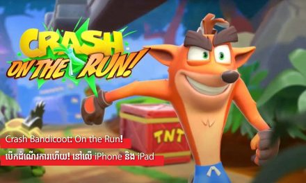 Crash Bandicoot: On the Run! បើកដំណើរការហើយ នៅលើ iPhone និង iPad