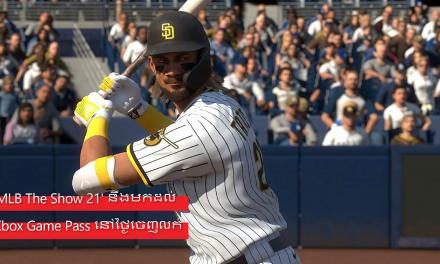 'MLB The Show 21' នឹងមកដល់ Xbox Game Pass នៅថ្ងៃចេញលក់