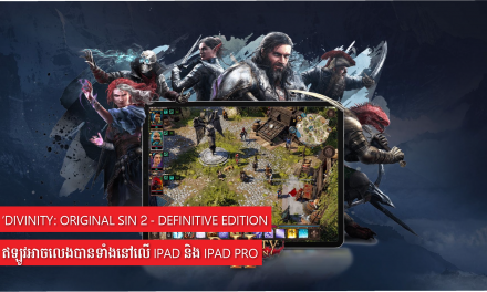 'Divinity: Original Sin 2 – Definitive Edition'ឥឡូវអាចលេងបានទាំងនៅលើ iPad និង iPad Pro