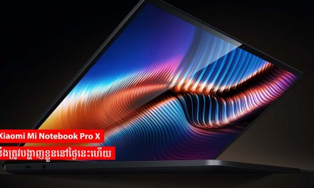 Xiaomi Mi Notebook Pro X នឹងត្រូវបង្ហាញខ្លួននៅថ្ងៃនេះហើយ