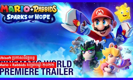Ubisoft ប្រកាសពីវគ្គបន្ត Mario + Rabbids សម្រាប់ឆ្នាំ ២០២២