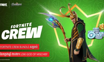 Fortnite Crew bundle សម្រាប់ខែកក្កដាឆ្នាំ ២០២១ Loki god of mischief