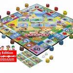 Animal Crossing Edition Monopoly មកដល់ខែសីហា