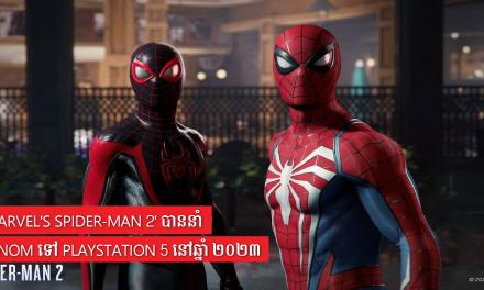 'Marvel's Spider-Man 2' បាននាំ Venom ទៅ PlayStation 5 នៅឆ្នាំ ២០២៣