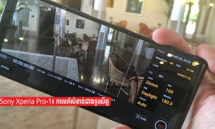 Sony Xperia Pro-1៖កាមេរ៉ាសំខាន់ជាងទូរស័ព្ទ